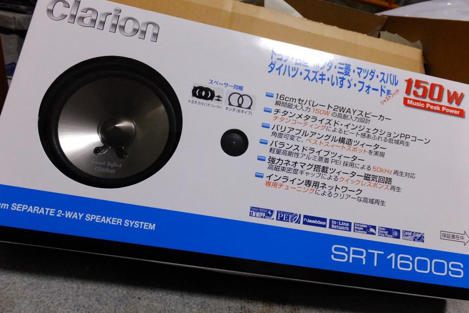 DSCF0193_20131222204154b60.jpg