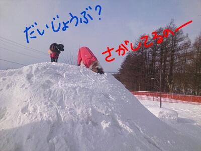 fc2_2014-01-11_17-18-47-060.jpg