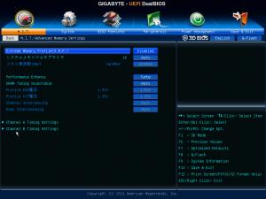 gigabyte_ga_z77x_d3h_uefi_06.png
