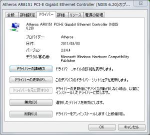 gigabyte_z77x-d3h_12.png