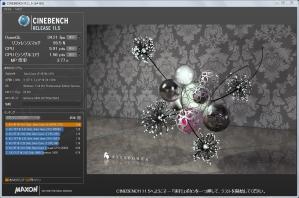 intel_corei5_3570k_12.jpg