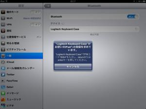 ipad2_logicool_keyboard_tk700_10.jpg