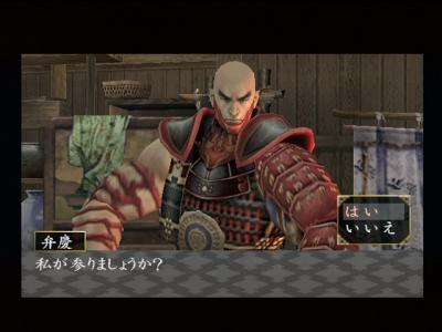 ps2_genji_04.jpg