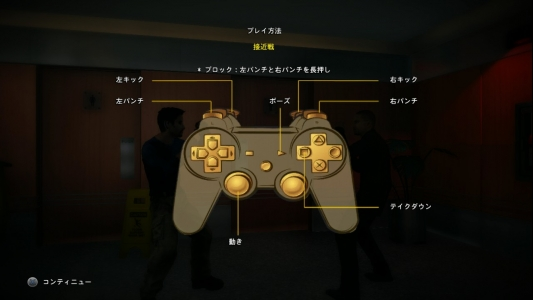 ps3_unearthed_ep1_demo_05.jpg