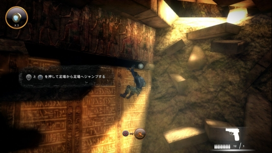 ps3_unearthed_ep1_demo_11.jpg