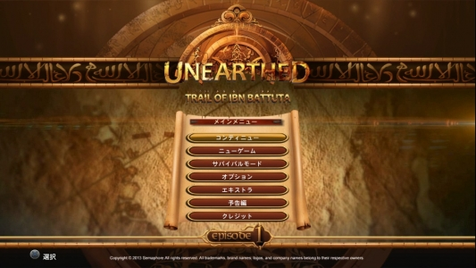 ps3_unearthed_ep1_demo_15.jpg