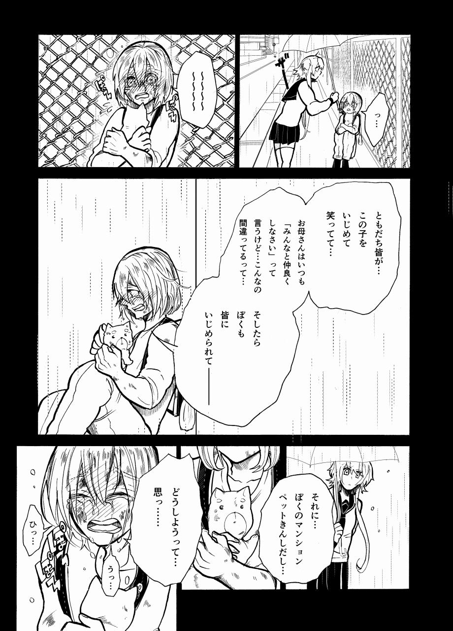 s-a_03.jpg