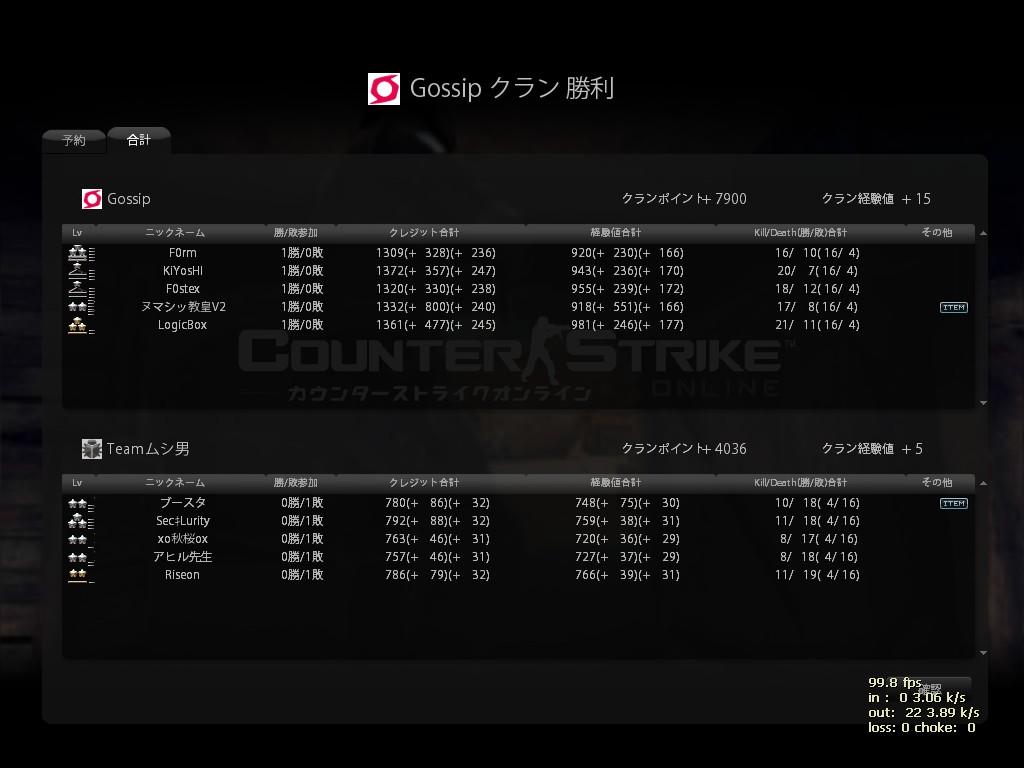 Snapshot_20121230_2247370.jpg