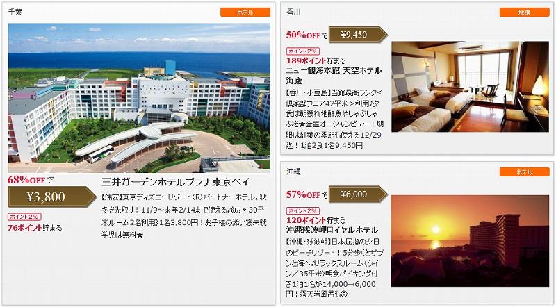 hotel-20120817.jpg