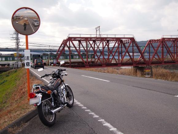 kizugawa