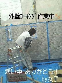 201212281418001.jpg