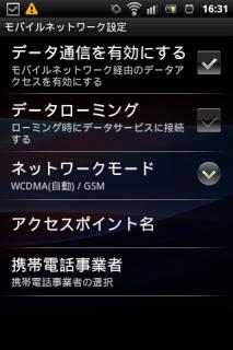 screenshot_2012-04-19_1631.png