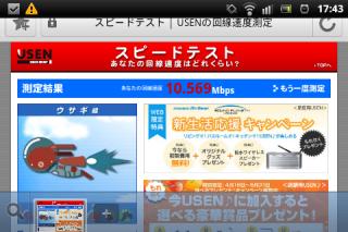 screenshot_2012-04-19_1743.png