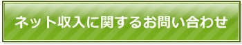 button_0018.jpg