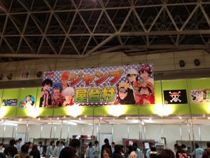 20121225_3.jpg