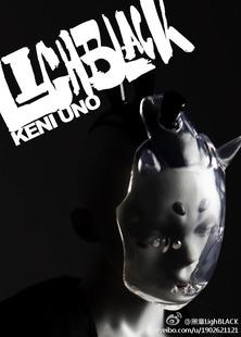kuro2 (2)