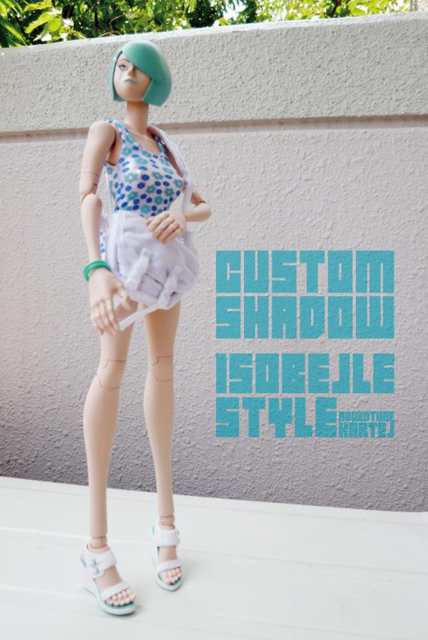 CUSTOMIZED+SHADOW・・CUSTOMIZED-SHADOW-05_convert_20130529094833