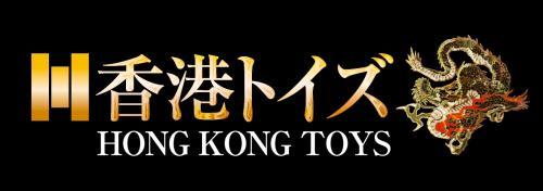 HONGKONG+TOYS_convert_20130615234302.jpg