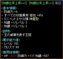 201312140939165ef.jpg