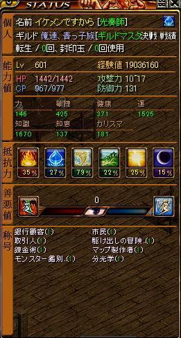 20120912082800c32.jpg