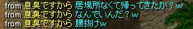 201209220537176d8.jpg