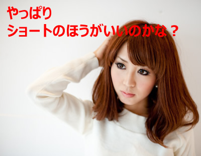 hairstyle.jpg