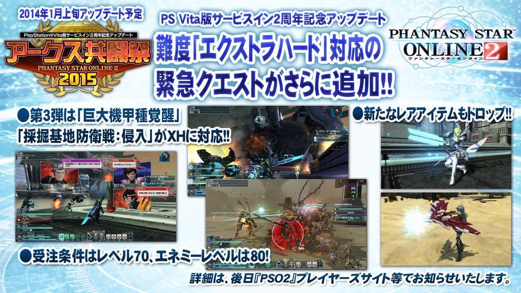 20141214_093145000_iOS.jpg