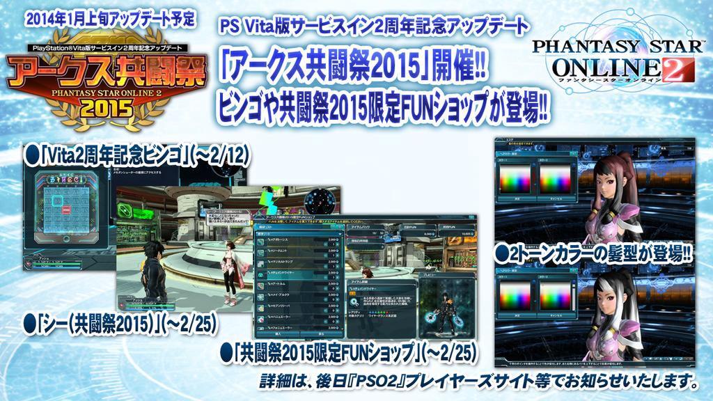 20141216_024016000_iOS.jpg