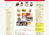 犬用ケーキレシピ&犬のおやつレシピ