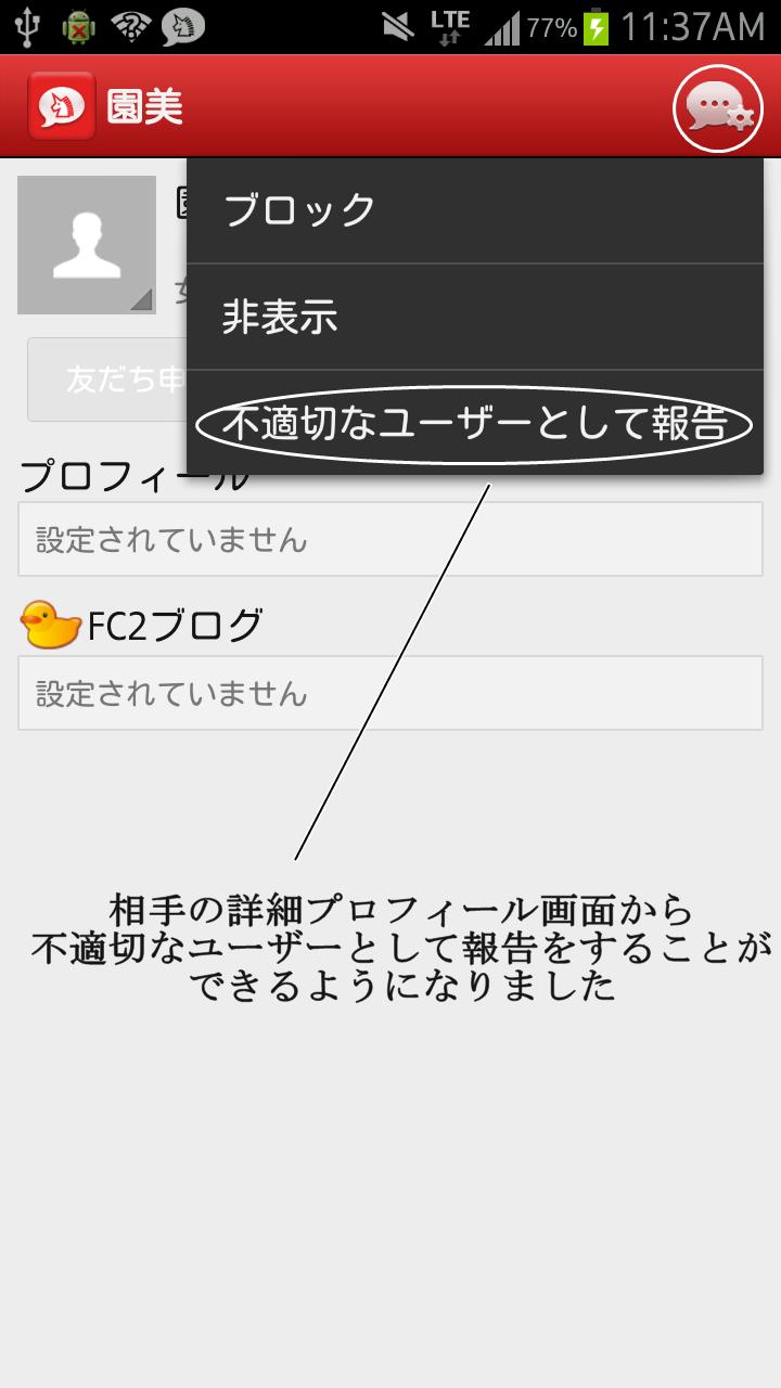 Screenshot_2013-04-09-11-37-14.png
