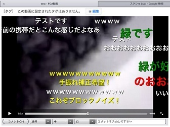 fc2blog_20120702114334216.jpg