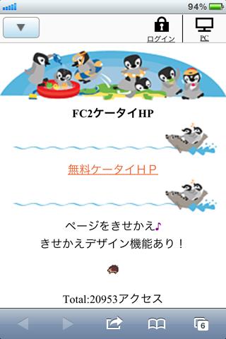 khp_spview01.png