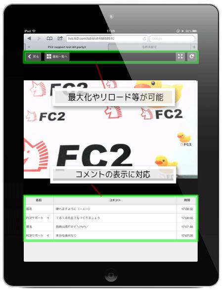 live_com_tablet.png