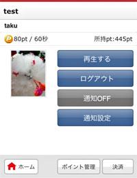 liveiphone_y.jpg