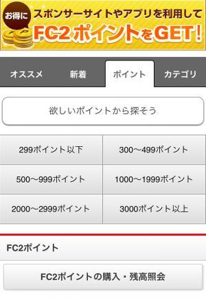reward3_20130326171606.jpg