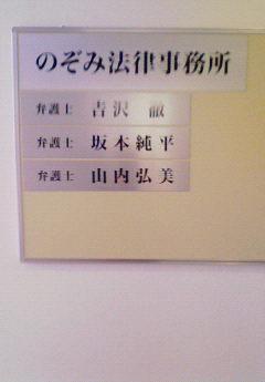 NEC_0087.jpg
