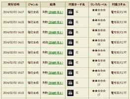 お江強化2