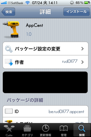 AppCent2.png