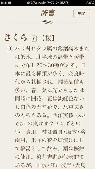 fc2blog_2013040909352614c.jpg