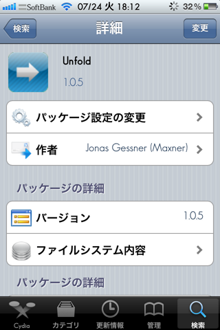 unfold2.png