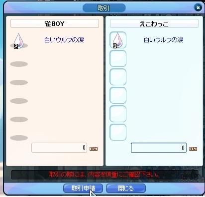 20120904233314ea4.jpg