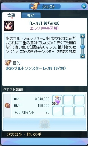 201209301034480e7.jpg