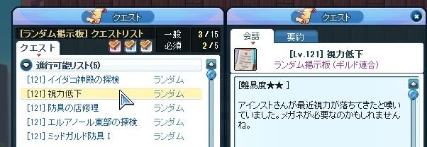 20121231125704ac1.jpg