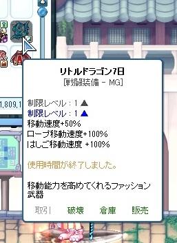 20121231125705ebd.jpg