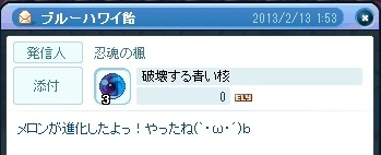 201302162039018ce.jpg