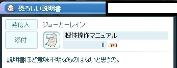 201304101323328c2.jpg