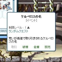 20130413103129eff.jpg
