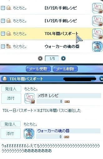 201304180321279c5.jpg