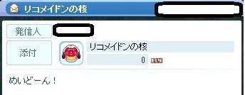 201305011958218c8.jpg