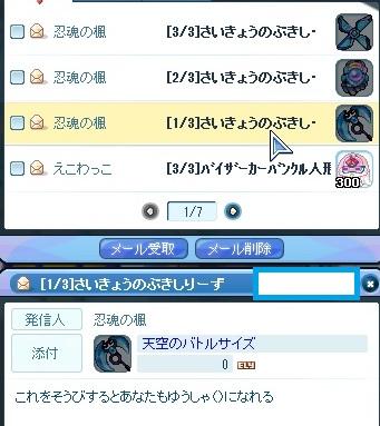 20130511095536406.jpg
